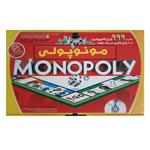 Arshya Monopoly Intellectual Game