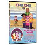 فیلم آموزش زبان انگلیسی شعر های کودکانه چوچو تی وی انتشارات نرم افزاری افرند