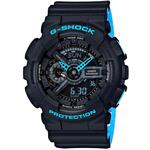 Casio G-Shock GA-110LN-1ADR Watch For Men