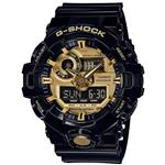 Casio G-Shock GA-710GB-1ADR Watch For Men