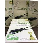 گیرنده دیجیتال موبایل گاندو مدل GN-PT666