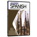 نرم افزار آموزش زبان اسپانیایی پیمزلِر انتشارات نرم افزاری افرند