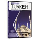 نرم افزار آموزش زبان ترکی استانبولی پیمزلِر انتشارات نرم افزاری افرند