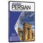 نرم افزار آموزش زبان فارسی پیمزلِر انتشارات نرم افزاری افرند