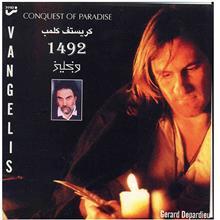 آلبوم موسيقي کريستف کلمب - ونجليز