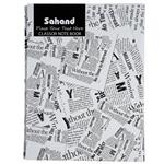 Sahand Newspaper Ring Binder Notebook