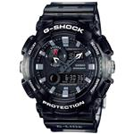 Casio G-Shock GAX-100MSB-1ADR Watch For Men