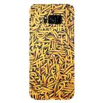 ZeeZip Poetry And Graph 389G Cover For Samsung Galaxy S8