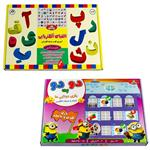 Persian And English Alphabet 22 Educational Game