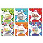 Behyad Educational And Coloring Book Pack Of 6
