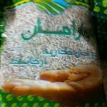 برنج قهوه ای سبوس دار ارگانیک