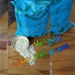 برنج عنبربو (10 کیلویی)