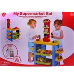 Play Go My Supermarket 3247 Toy