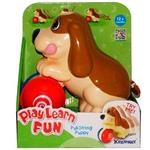 Keenway Pull String Puppy 12277 Educational Game