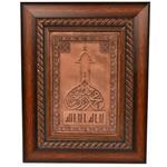تابلو کهن چرم طرح محمد رسول الله مدل T25