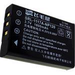 Fujifilm NP 120 Lithium Ion Camera Battery