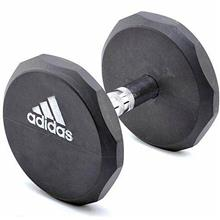 Adidas Rubber Dumbbell 20Kg ADWT-10324