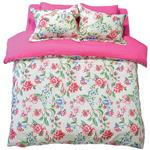 Dream Garden Sleep Set 1 Person 5 Pcs