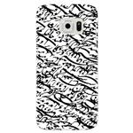 ZeeZip Poetry And Graph 323G Cover For Samsung Galaxy S7