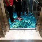 کفپوش سه بعدی آسانسور – مرجان