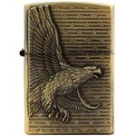 Bohai Eagle4 Lighter