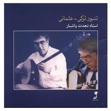 آلبوم موسيقي تنبور ترکي عثماني - استاد نجدت ياشار