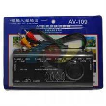 AV Switch 4port