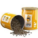 قوطی قهوه پیتی مدل Arabica