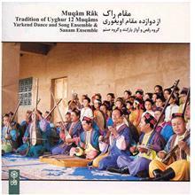 آلبوم موسيقي مقام راک (از دوازده مقام اويغوري)