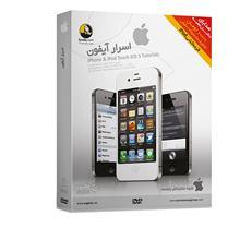 اسرار آيفون (آموزش آيفون و آيپاد با iOS 5)