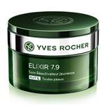 کرم شب اکسیر 7.9 ایوروشه Yves Rocher Elixir 7.9 Youth Night Care Cream