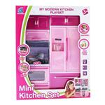Mini Kitchen Set2 Toy Set