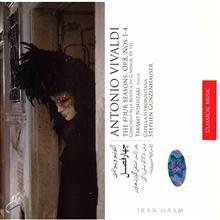 آلبوم موسيقي چهار فصل - آنتونيو ويوالدي