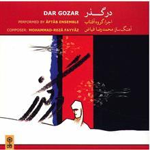 آلبوم موسيقي درگذر - محمدرضا فياض
