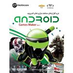 (Android Games Maker 2017 (Ver.1
