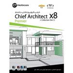 (Chief Architect Premier X8 Collection (Ver.1