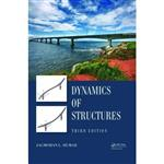 DYNAMICS OF STRUCTURES (دینامیک سازه ها)