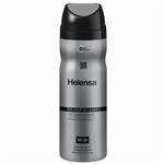 اسپری مردانه هلنسا مدل Silver Scent حجم 200 میلی لیتر