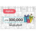Digikala 300.000 Toman Gift Card Gray Design