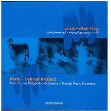 آلبوم موسيقي پروژه تهران پاريس - آلن برونه