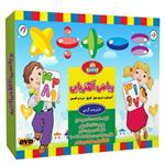 Ttoys Magnetic Math Educational Game