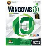 سیستم عامل ویندوز 10به همراه برنامه های کاربردی نشر نوین پندار
