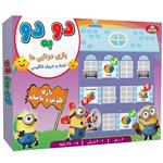 Ttoys 2be2 English Educational Game