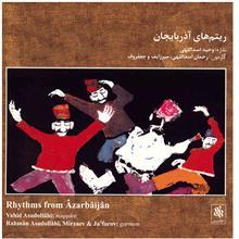 آلبوم موسيقي ريتم هاي آذربايجان - هنرمندان مختلف