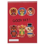 دفتر نقاشی آوای تحریر مدل Good Day