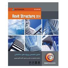 Gerdoo Autodesk Revit Structure 2014 - 32 & 64 bit