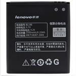 باطری اصلی Lenovo BL196 P700