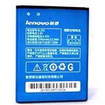 Lenovo BL205 p770 battery