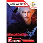 Devil May Cry 4 PC Gerdoo