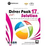 DriverPack Solution 17.7.33.3 + Online DVD9 Parnian